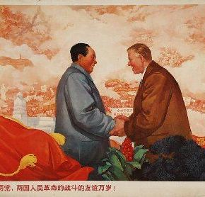 Yolsuzluk Çin'de bileolsa