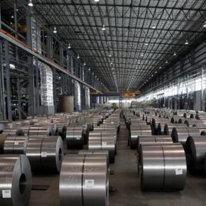 US Steel farklı bir başvuru ile etkin sonuç almapeşinde